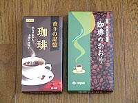coffeeosenko.jpg