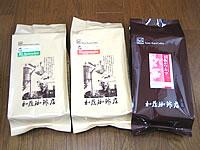 katocoffee01.jpg