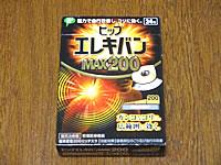 max200.jpg
